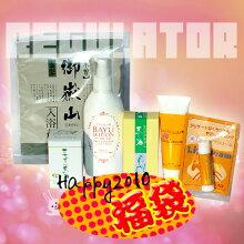 【HAPPY福袋2010/送料無料】日本創健/馬油セット