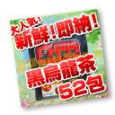売れ筋激安楽天ランキング商品 11年08月