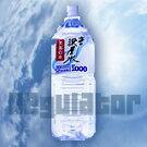 【4周年記念・特売】海の深層水天海の水硬度1000