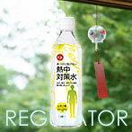 【赤穂化成】熱中対策水レモン味500ml