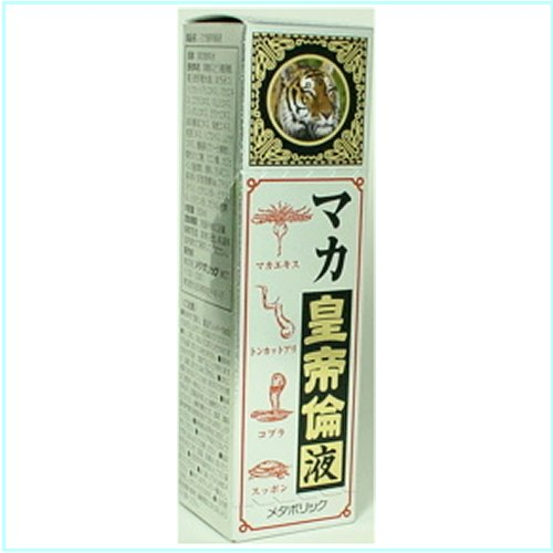 Maca Emperor, liquid * translation and ( not and ), 47% off