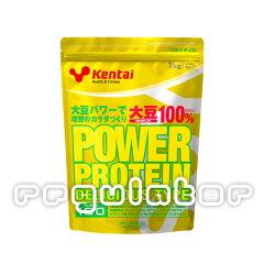 植物由来の栄養素ファイトケミカルがからだをサポートケンタイ パワープロテイン デリシャスタ...