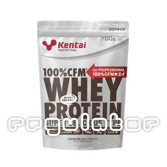 (New life support sale) ( 37% ) with 100 %CFM whey protein スーパーデリシャス cocoa flavored 700 g