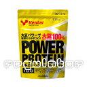即納(期間限定/体育祭セール)【Kentai】パワープロテイン プロフェッショナルタイプ 1.2kg