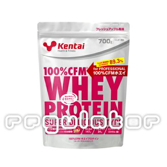 (New life support sale) ( 35% ) with 100 %CFM whey protein スーパーデリシャス fresh Apple flavor 700 g