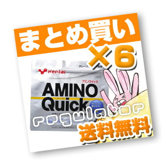 (Compiled bought) ( 33 %OFF/ ) with amino quick grapefruit taste x 6