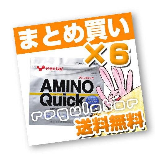 (まとめ買い)アミノクイック グレープフルーツ味 ×6 (送料無料)【ケンタイ・健康体...