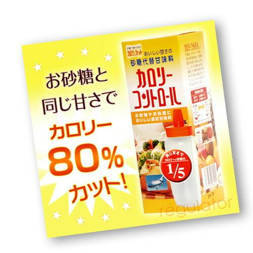 【ガムシロップ形状でカロリー80%カット】(お手ごろ価格で高品質)砂糖代替甘味料 カロリーコントロール 500g ※おいしさと使い勝手、そしてお値段を追求しました。