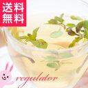 【ビューティプランニング】(送料無料)五葉茶 ロイヤルビューティー <30包> ※16種類の天然成分配合のダイエットティー