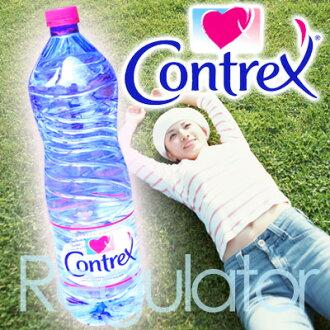 Contrex, contrex France specification 1500 ml (1.5 L)