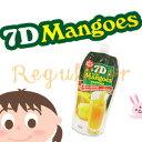 7Dファンの皆さまへ【新入荷】7D/セブンディー 加糖マンゴー ピューレ 500g