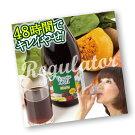 【話題の酵素液/酵素飲料】(送料無料)VeggieDellベジーデル酵素液720ml