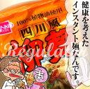 美と健康のレギュレーターで買える「【ツイデガイ/健食系インスタントラーメン】健康フーズ 四川風 柳麺 辛口 1食 100g」の画像です。価格は102円になります。