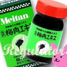 【梅丹本舗】古式梅肉エキス90g