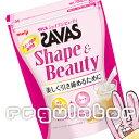 【SAVAS】ザバス シェイプ&ビューティ 700g (50食分/ミルクティー風味) zavas