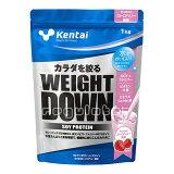 【Kentai】ウェイトダウン ソイプロテイン ストロベリー風味 1kg (送料無料)【ケンタイ・健康体力研究所】