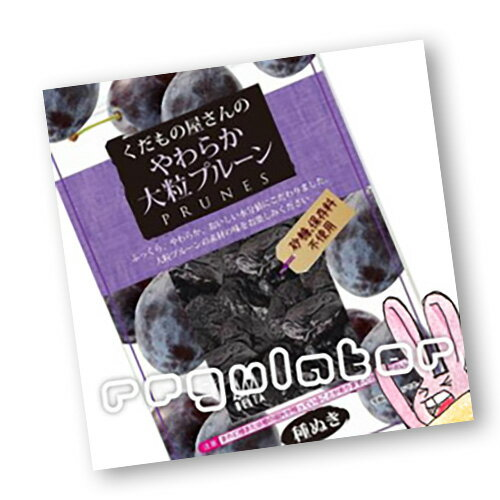 It is fruit, prune * popular dried fruits.