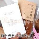 【私たちの挑戦】(島根県)宮内舎 玄米麺 / miyauchiya genmai.men 100g×10食セット ※特別栽培米使用、放射性物質検査済