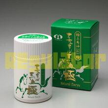 【日本創健】ナチュラル馬油クリーム25ml×3本セット