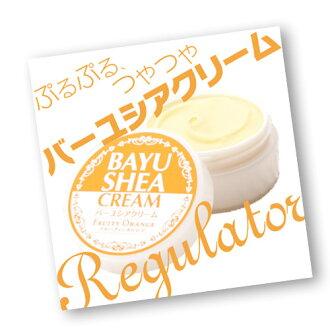 バーユシア cream * natural horse oil and jojoba oil and Shea