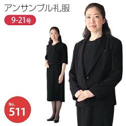 【511】授乳対応ワンピースとジャケットのアンサンブル礼服・喪服(おすすめ定番タイプ)