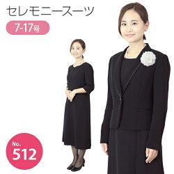 【512】授乳対応ワンピースとジャケットのアンサンブル礼服・喪服(ヘチマカラータイプ)