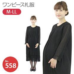 【mata】マタニティにおすすめ!お腹まわりゆったりのワンピース礼服・喪服【M-LL】