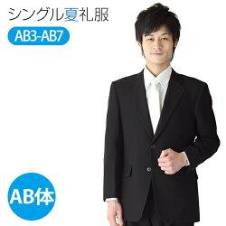 【kaj_natu_ab】涼しくて軽い、夏用礼服・喪服。シングルタイプの男性用がっしり体型の礼服・喪服-AB体-【夏】