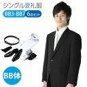 【レンタル】[kaj_natu_bb_s] 涼しくて軽い夏用喪服・礼服 8点セット シングルタイプの男性用ゆったり体...