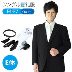 【kaj_natu_e_s】涼しくて軽い、夏用礼服・喪服。-8点セット-シングルタイプの男性用大きいサイズの礼服・喪服-E体-【夏】