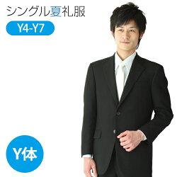 【kaj_natu_a】涼しくて軽い、夏用礼服・喪服。シングルタイプの男性用標準体型礼服・喪服-A体-【夏】