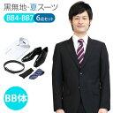 【レンタル】[st_s01_bb_s] 8点セット〜夏用ビジネススーツ・リクルートスーツ・メン……