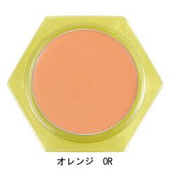 かづきれいこの カバーリングファンデーション オレンジ<OR>