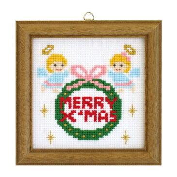 【取寄せ品】【刺しゅうキット】クロスステッチ刺繍♪ラメ糸輝くクリスマスステッチシリーズ「リース&エンジェル」(木製額付14cm)/初級〜中級者向
