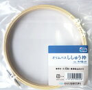 ししゅう枠15cmサイズ1個(桧製)木製刺繍フレーム/オリムパス製刺繍枠