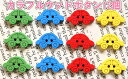 ●ボタン●カラフルウッドボタン12個(自動車)クラフトボタン木製ボタン♪工作ハンドメイドにも♪◆4色×3個づつ=12個セット
