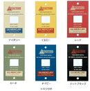 ●取寄品●【MERCURY】マーキュリースイッチプレート(2個セット)/ドライバー1本で女性でも簡単に取り付けられます/日本製