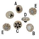 エレガントなデザインのプラスチックボタン【プラボタン】同柄5個セット(5種類からお選び下さい)手芸ボタン服飾ボタン/13mm