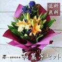 敬老の日にプレゼントする花とスイーツ
