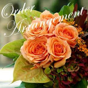 デザイナー おまかせ フラワー アレンジメント ボリューム アレンジ プレゼント メッセージ