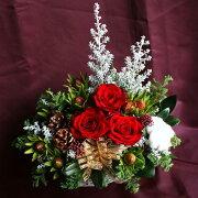 シルバー ナチュラル アレンジメント クリスマス フラワー プレゼント