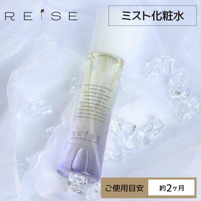 予約購入特典[25%OFF][送料無料][ポイント10倍][オリジナルポーチ無料プレゼント]ライゼブースターオイルミスト化粧水(120ml)[使用目安:2ヶ月分]ブースター導入液ラベンダー浸透プレ化粧水先行美容液化粧前