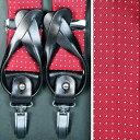 日本製 2WAY シルク サスペンダー Y型 ファブリック(伸縮性なし) 赤 レッド×白ドット柄 サスペンダー メンズ ブレイシス AK2609【楽ギフ_包装】 2