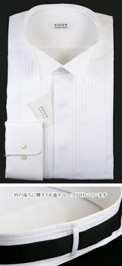 ウイングカラーシャツ | ウィングカラーシャツ...の紹介画像2