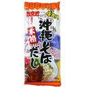沖縄 そば マルタケ 本格 だし付き らふてぃ セット 中太麺 送料無料 3