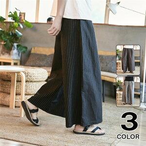 サルエルパンツ リネンパンツ ワイドパンツ メンズ 麻ズボン 麻 ゆったり 夏ズボン ストライプ柄 涼しいズボン メンズファッション