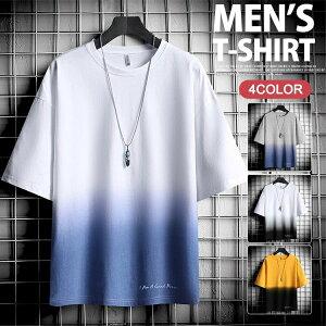 Tシャツ メンズ 半袖 グラデーションTシャツ クルーネック トップス 半袖Tシャツ 夏 サマー おしゃれ メンズファッション 夏