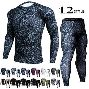 トレーニングウェア コンプレッションウェア メンズ 上下セット スポーツシャツ 迷彩 ロングタイツ 加圧シャツ 2020 登山