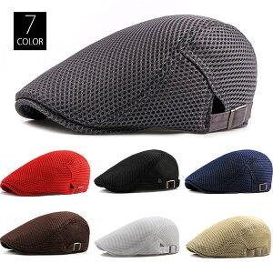 ハンチング帽 メンズ レディース 夏 用 帽子 メッシュハット キャップ ハット 日よけ帽子 通気性 UVカット 男女兼用