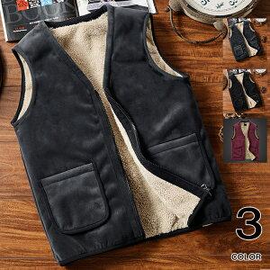 ボアベスト メンズ 秋冬 ベスト 厚手 無地 暖か 40代 50代ファッション ブルゾン 部屋着 前開き ライトアウター 冬服